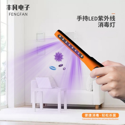 Spot supply ultraviolet sterilization and disinfection lamp handheld uv sterilization portable household small sterilization and disinfection lamp